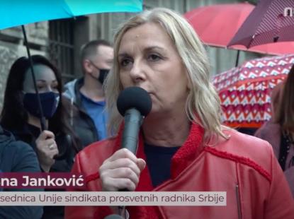 ЗАХТЕВИ УСПРС ВЛАДИ СРБИЈЕ