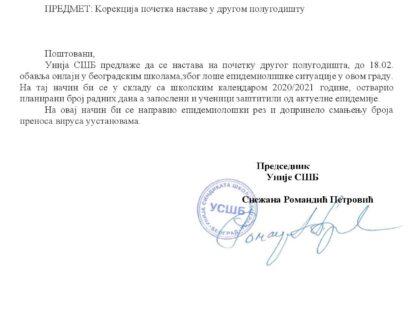 Унија СШБ кризном штабу