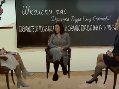 Школски час са Душанком Дудом Глид Стојановић