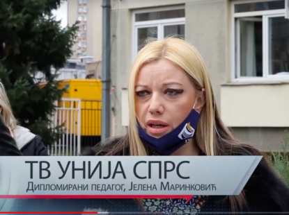 Снимак Конференције за новинаре Уније СПРС у Крагујевцу
