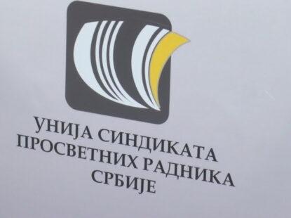 """""""И право и правда за Јелену"""""""