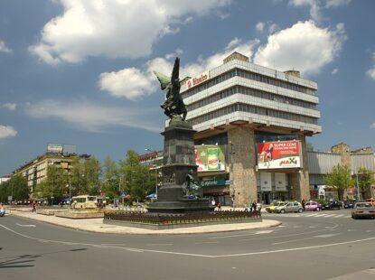 Унија СПРС у Крушевцу