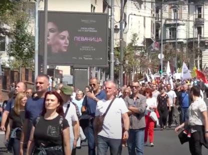 Протест просветних радника – Унија СПРС – Не одустајемо!