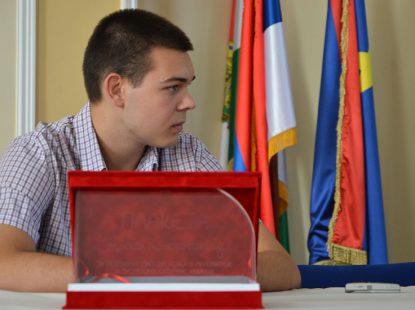 Србин геније