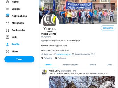 Унија синдиката просветних радника Србије на Twitter – у