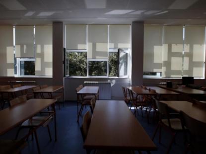Владин Савет за образовање – чему?